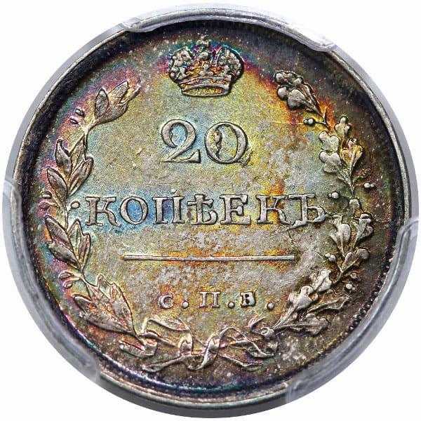 1818 kv03249r