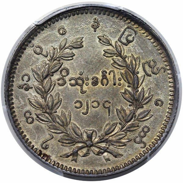 1852 kv03292r