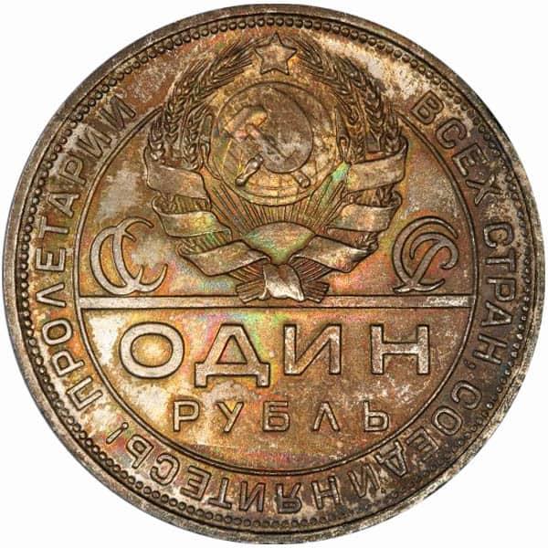1924 RubletvRev
