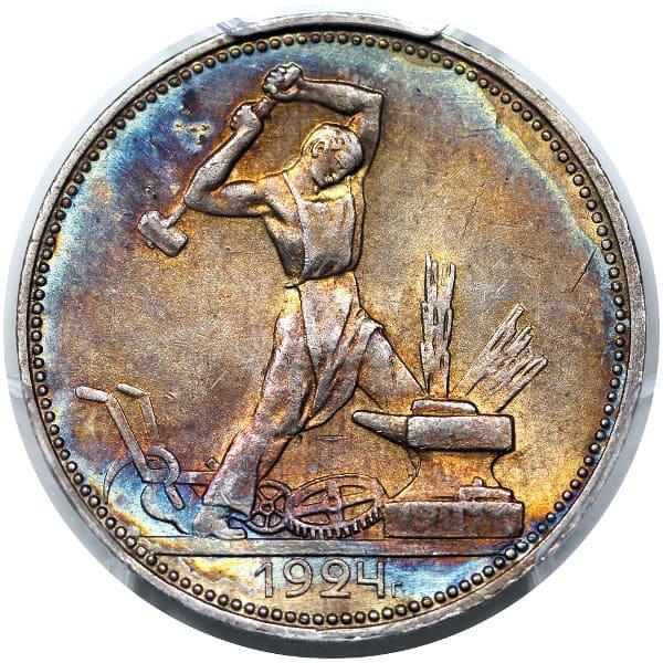 1924 kv00586