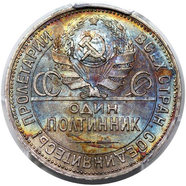 1924 kv00586r