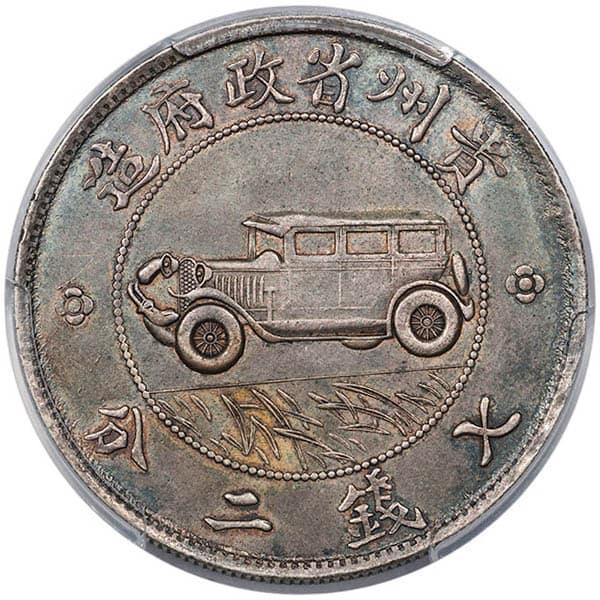 1928 mg06221