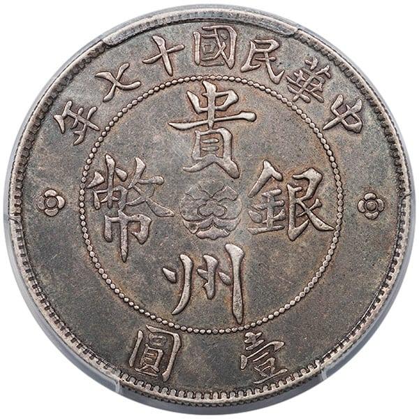 1928 mg06221r