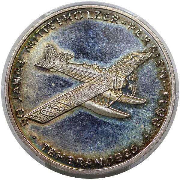 1975-kv04887
