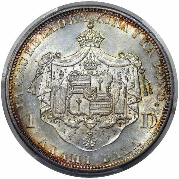 1883-kv05179r