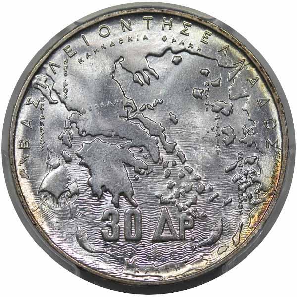 1963-kv05244r