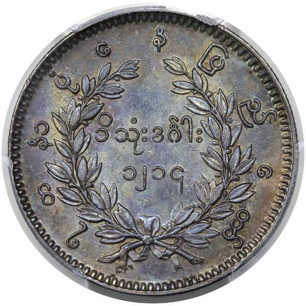 1852-kv04480r