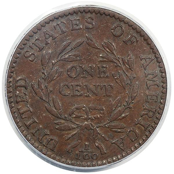 1794-cro21082311r